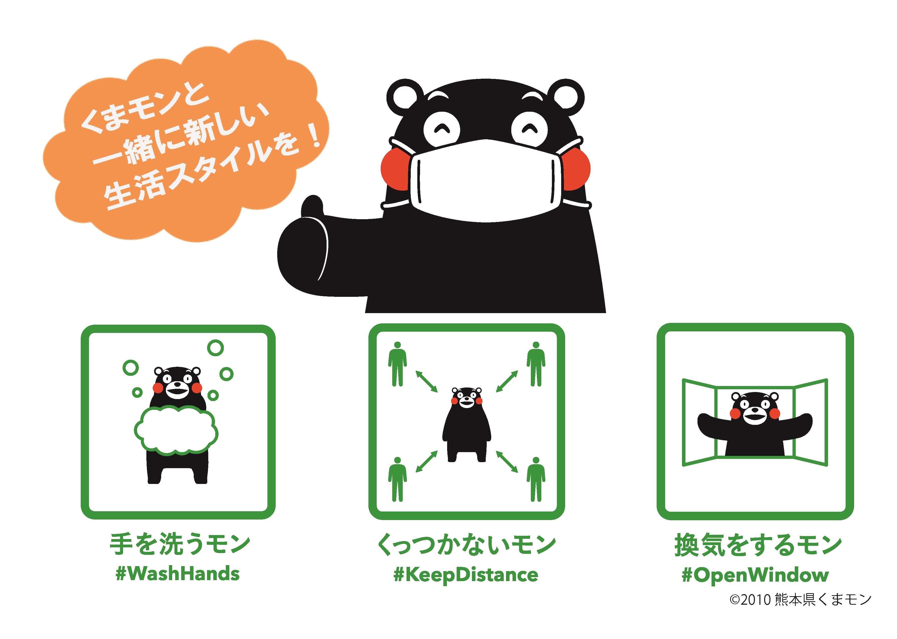 コロナ 熊 日 福岡県で新たに143人感染、熊本は1日最多の68人確認 新型コロナ