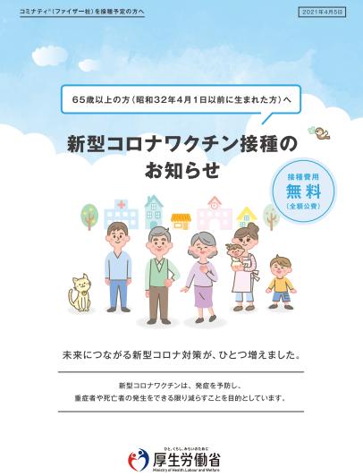 新型 コロナ 熊本